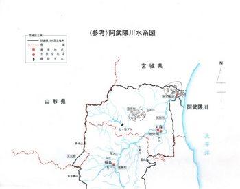 abukuma179.jpg
